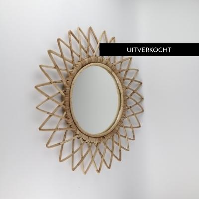 Goround bamboe spiegel