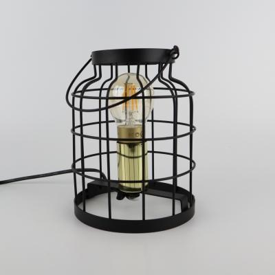 Tafellamp kooi zwart housevitamin S